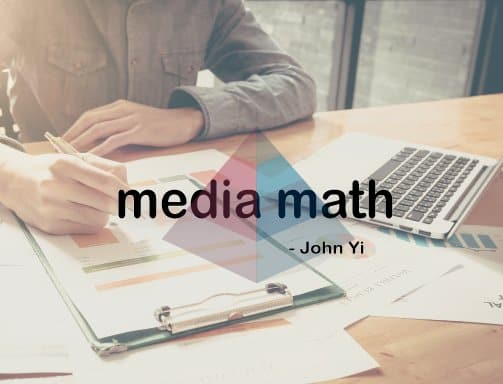 media math atheneum collective By John Yi